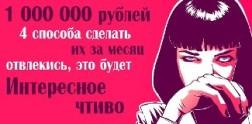 Prostytutka The Nicoleta Pszczyna